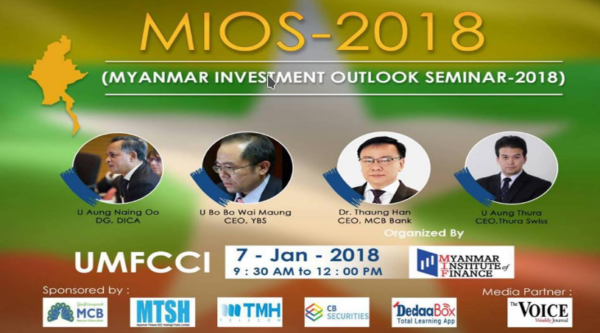 Myanmar Investment Outlook Seminar