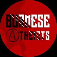 BurmeseAtheist-Logo